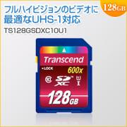 【晴れ晴れセール】SDXCカード 128GB Class10 UHS-Ⅰ対応 600倍速 Ultimate Transcend製