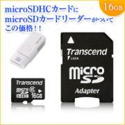 microSDHCカード 16GB Class6 SDアダプタ付 TS16GUSDHC6 とカードリーダーADR-MCU2SWWのセット