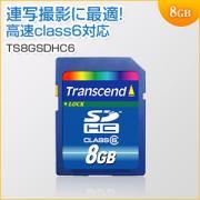 SDHCカード 8GB Class6対応 TS8GSDHC6 Transcend(トランセンド・ジャパン) 【永久保証】