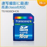 SDHCカード 16GB Class6対応 TS16GSDHC6 Transcend(トランセンド・ジャパン) 【永久保証】
