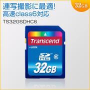 SDHCカード 32GB Class6対応 TS32GSDHC6 Transcend(トランセンド・ジャパン) 【永久保証】