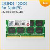 増設メモリ 4GB DDR3-1333 PC3-10600 SO-DIMM Transcend製