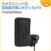 Wi-Fi対応ボディカメラ DrivePro Body 52 Transcend製