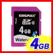SDHCカード 4GB Class6対応 防水タイプ KINGMAX製
