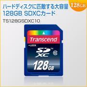 【限定セール】SDXCカード 128GB Class10 Transcend社製