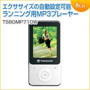 MP3プレーヤー 8GB MP710 Transcend製