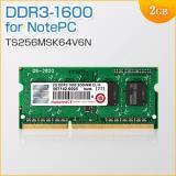 増設メモリ 2GB PC3-12800 DDR3-1600 SO-DIMM Transcend製