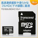 microSDHCカード 16GB Class10 UHS-I対応 SDカード変換アダプタ付 Ultimate Transcend社製 TS16GUSDHC10U1