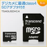 microSDHCカード 4GB class4 Transcend(トランセンド・ジャパン) 【永久保証】