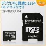 microSDHCカード 32GB class4対応 TS32GUSDHC4 Transcend(トランセンド・ジャパン) 【永久保証】