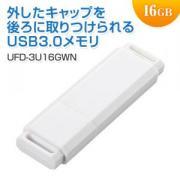 USBメモリ 16GB USB3.0 ホワイト シンプルなデザインのスタンダードタイプ 名入れ対応 サンワサプライ製