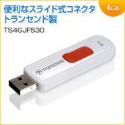 USBメモリ 4GB USB2.0 ホワイト JetFlash530 Transcend製