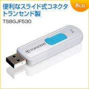 USBメモリ 8GB USB2.0 ホワイト JetFlash530 Transcend製