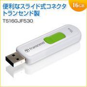 USBメモリ 16GB USB2.0 ホワイト JetFlash530 Transcend製