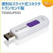 USBメモリ 32GB USB2.0 JetFlash530 Transcend製