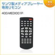 400-MEDI001/MEDI020シリーズ専用リモコン