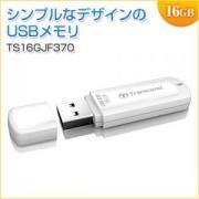 USBメモリ 16GB USB2.0 ホワイト JetFlash370 Transcend製