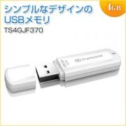 USBメモリ 4GB USB2.0 ホワイト JetFlash370 Transcend製