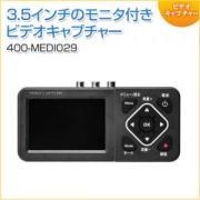 ビデオキャプチャー VHS/8mmビデオ データ化 ダビングレコーダー ビデオデジタル機 デジタル保存 ビデオテープ テープダビング モニター確認 USB/SD保存 HDMI出力