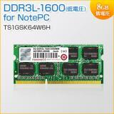増設メモリ 8GB DDR3L-1600 PC3-12800 SO-DIMM 低電圧 Transcend製