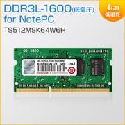 増設メモリ 4GB(PC3-12800(DDR3L-1600) Low Voltage)