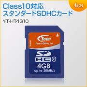 SDHCカード 4GB Class10 team製