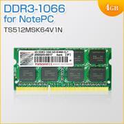 Transcend 4GB ノートPC用増設メモリ PC3-8500(DDR3-1066) TS512MSK64V1N