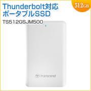 Transcend 512GB StoreJet500 for Mac Thunderbolt対応 ポータブルSSD TS512GSJM500(USB3.0対応)