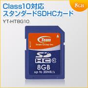 SDHCカード 8GB Class10 team製