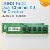 増設メモリ 16GB(8GB×2枚) DDR3-1600 PC3-12800 DIMM Transcend製