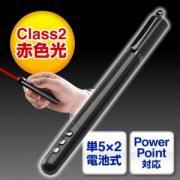 パワーポインター レッド PowerPoint対応レーザーポインター 2.4GHz無線タイプ