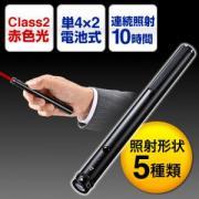 照射形状可変レーザーポインター 形状変更5種 レッド 635nm 最大1mW 単4電池