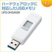USBメモリ 4GB USB3.0 ホワイト スライド式 ハードウェアセキュリティ対応 名入れ対応 サンワサプライ製