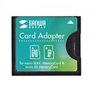 microSD用コンパクトフラッシュ変換アダプタ
