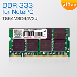増設メモリ 512MB DDR333 PC2700 SO-DIMM Transcend製