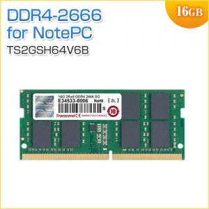 増設メモリ 16GB DDR4-2666 PC4-21300 SO-DIMM 260pin 1.2V Transcend製