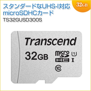 microSDHCカード 32GB Class10 UHS-I U1Nintendo Switch 動作確認済 Transcend製