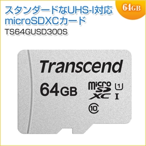 microSDXCカード 64GB Class10 UHS-I U1 Nintendo Switch 動作確認済 Transcend製