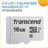 microSDHCカード 16GB Class10 UHS-I U1 Nintendo Switch 動作確認済 Transcend製