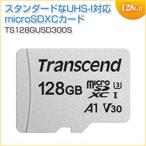【限定セール】microSDXCカード 128GB Class10 UHS-I U3 V30 A1 Nintendo Switch 動作確認済 Transcend製