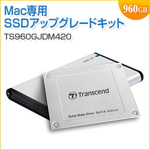 SSD 960GB JetDrive 420 MacBook/Mac mini アップグレードキット
