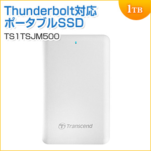 ポータブルSSD 1TB StoreJet500 for Mac Thunderbolt対応 USB3.0対応 Transcend製